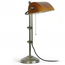 Adjustable banker's lamp with round base