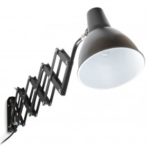 Scissor LUMINAIRE PREMIUM wall work lamp